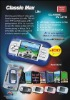 MD-MAX4 handheld game player