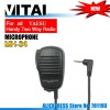 MH-34 FM Transceiver Shoulder Speaker Mirophone
