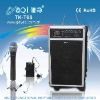 MP3 player Portable Amplified PA Sound System (TK-T66)