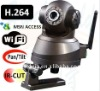 MSN multi user management mobile view Wireless IP Camera