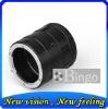 Macro Extension Tube Ring Set for Nikon D80 D70 D60
