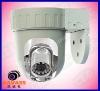 Mini PTZ camera CLG-A868