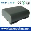 NB-2L/NB-2LH DSLR Digital Camera Battery