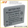 NB-4L Camera Battery Pack For Canon SD450 NB4L