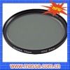 ND 2 Filter Professional Lens Filter factory supply