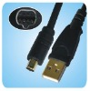 NIKON UC-E1 Camera Cable 8-Wire Round DCUP-5 6FT Compatible