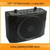 NSP-136-1 Multi-Function Loudspeaker