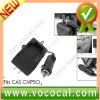 New DC Camera Battery Car Charger For CAS Casio CNP50