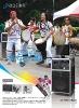 New digidesign Hifi amplifier ,usb sd card player Amplifier ,Tube amplifier (TK-T18)