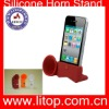 New fashion speaker amplifier horn stand silicon horn holder for Iphone 4 accessory
