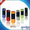 Nice voice MP3 music player