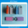 Novel Magic Ring MP3