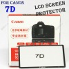 PROFESSIONAL PRO OPTICAL GLASS LCD SCREEN PROTECTOR FOR Canon 7D