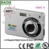 Popular Digital Camera with 12.0Megapixel