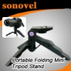 Portable Folding Mini Tripod Stand of sonovel