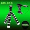 Portable tripod(sm-815)