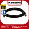 Premium 3mts 1.4V HDMI male to male cable