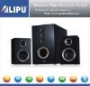 Professional loud  speaker(2207)
