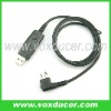 Programming cable for FDC interphone FD-450A FD-160A FD-460A