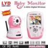 Quad Display Digital Wireless Baby Monitor