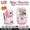 Quad Display Digital Wireless Baby Monitors With Camera