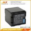 Rechargeable battery for Panasonic VW-VBN260 HDC-HS900 TM900