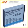 Replace battery for Samsung for SLB-0937