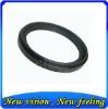 Step Ring 77-72mm Metal Ring