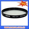 Super Slim 58mm MC-UV Filter Mulit Coated Green Filter professional camera accessory