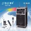 Teacher voice amplifier ,public address pa system(TK-T18)