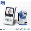 Two-way Speak Digital Wireless Baby Care Products