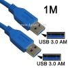 USB 3.0 AM To AM Cable, Length: 1m