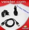 USB CABLE+WALL+CAR CHARGER FOR SONY WALKMAN MP3 PLAYER