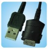 USB Cable for Samsung DIGIMAX I7, I85, L70 Camera (C2)