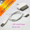 USB Data Cable Cord for iPod Shuffle 2 2nd 2G