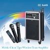 USB Recording with vacumm tube amplifier (TK-T22)