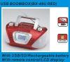 USB/SD BOOMBOX