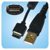 USB TO CANON 24P digital camera cable