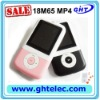 Ultrathin MP4 player from 512MB to 16GB