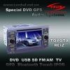 VS-5024 WITH GPS DVD TV BT SD USB FM     HD Digital LCD Monitor