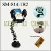 Vacuum Cup camera stand(sm-814-1B2)