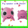 Wholesale Cartoon Series Hi-Fi speaker Tiger Panda Pig 2.1 Loudspeaker SD/USB MP3 speaker