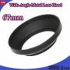 Wide Angle Metal Lens Hood