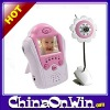 Wireless 2.4Ghz Baby Monitor With Sunflower Camera