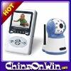 Wireless Receiver Kit And Camera( Two Way Speak)