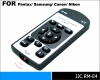 Wireless Remote Control for Pentax/Samsung/Canon/Nikon Camera