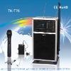 Wireless amplifier,guitar amplifier/PA system (TK-T76)