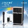 Wireless portable pa system with VHF wireless microphone (TK-T76)