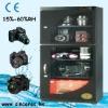 Wonderful Electronic Dehumidifier