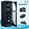 Wonderful Electronic dry cabinet